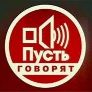 """В """"Пусть говорят"""" обсудили убийство Ивана Климова"""