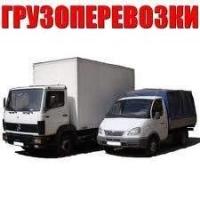 Перевозка грузов: на что обратить внимание при выборе компании?