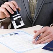 Основания и процедура регистрации ООО