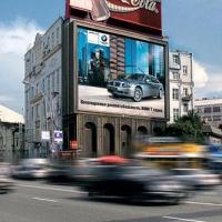 Преимущества рекламы на светодиодных экранах