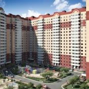 Недвижимость в Дмитрове