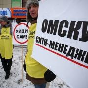 Эксперты: «Омск Молодой» доведет Полежаева до отставки