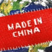 Made in China – правила бизнеса
