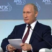 Путин выступил на саммите АТЭС