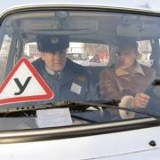 Сотрудников ГИБДД уберут с экзаменов на водительские права