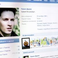 Реклама Вконтакте – путь к успеху