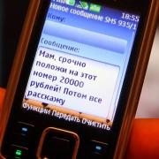 """Tele2 вернула миллион рублей жертвам """"мобильных мошенников"""""""