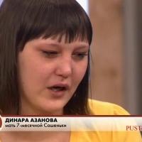 """Игорь Антропенко рассказал о девушке из """"Пусть говорят"""""""