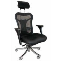 Кресла для офиса – какие же выбрать?
