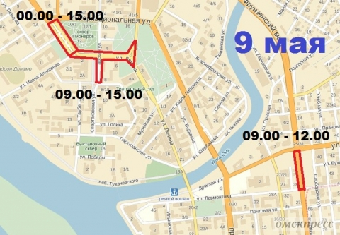 Завтра в Омске перекроют центр города