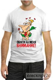 Красивые футболки с надписями и принтами