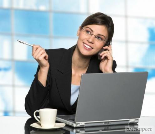 взаимодействие с клиентом
