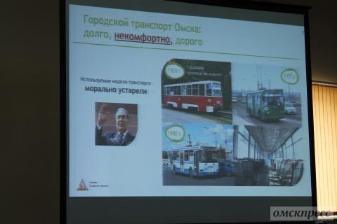 Американский профессор придумал способ вдвое сократить в Омске время на дорогу