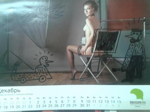 """Дамир Муратов """"усовершенствовал"""" омский социально-эротический календарь"""