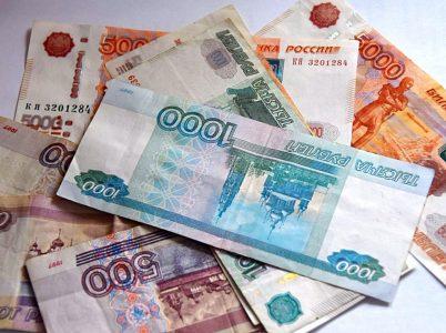 За 2019 год в омскую казну поступило 7,1 млрд рублей налогов и сборов