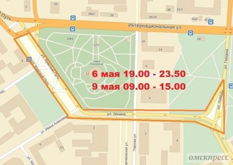 В Омске перекроют центр города для парада Победы и его репетиции