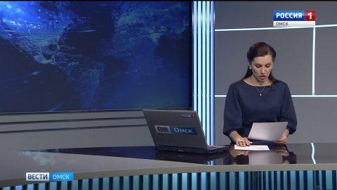 Новый директор представлен коллективу омского ГТРК «Иртыш»