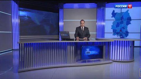 СМИ сообщают о смене руководителя ГТРК «Иртыш»