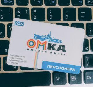 Для транспортной карты «Омка» создали услугу автоплатежа