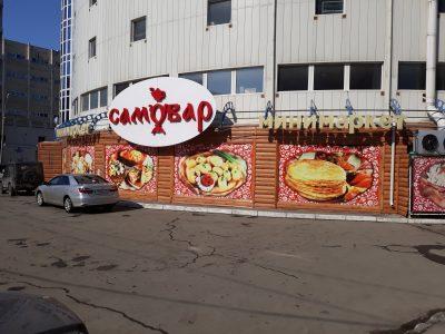 Латария продал свои супермаркеты в Омске
