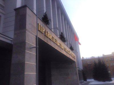 Бывшую чиновницу омского правительства вернули, но на другую должность