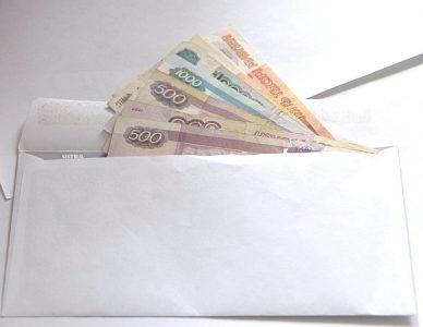 Средняя зарплата омичей выросла на 7,3 %