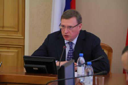 В Омской области ввели ограничения до 50 человек
