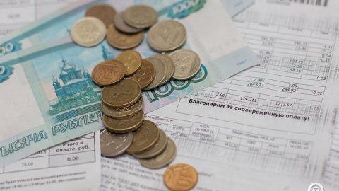 Омские ЖКХ требуют горожан оплатить квитанции за услуги