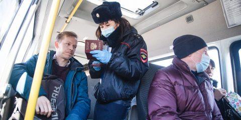 45 жителей Омска заплатят штраф за нарушение режима самоизоляции