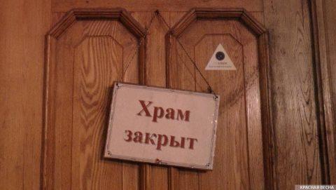 В Омске на Пасху запретят посещать храмы из-за коронавируса