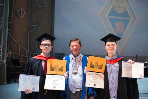 Программа двойных дипломов
