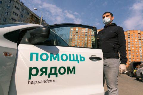В Омске стартовал проект Яндекса «Помощь рядом» для врачей города