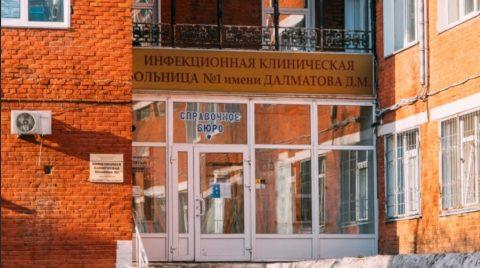 «Нужно немного потерпеть» - Глава Минздрава рассказала, когда будет пройден пик коронавируса в Омске