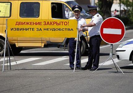 С 4го апреля покинуть Омск можно будет только при наличии специального пропуска