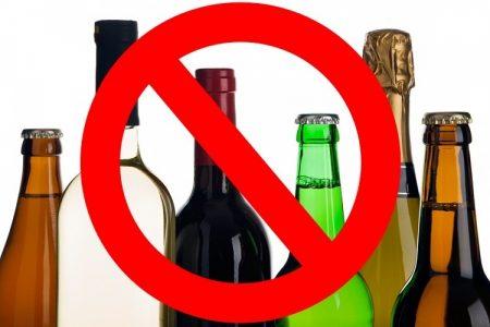 Омские власти не поддержали предложение запретить алкоголь