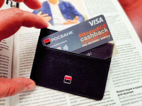 Кредитная карта МожноВсе от Росбанка - почему мы выбираем именно ее