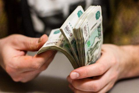 Кредит наличными – хороший вариант решить мелкие финансовые трудности