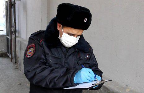 Омич оштрафован на тысячу рублей за нарушение карантина