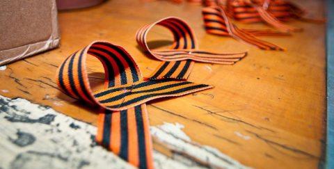 5 мая в Омске начнут раздавать Георгиевские ленточки