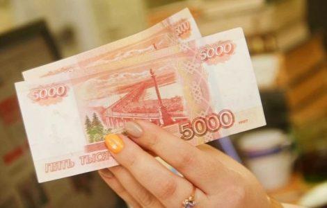 Дополнительную выплату в размере 10 тысяч рублей готовят для россиян