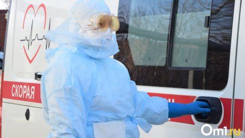 11 человек заболели коронавирусом в Омской области за минувшие сутки
