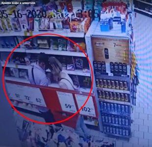 В Омске задержали пару воровавшую алкоголь и кофе в супермаркете