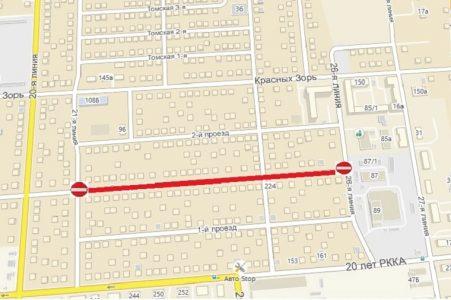 В Омске до 1 октября перекроют несколько улиц
