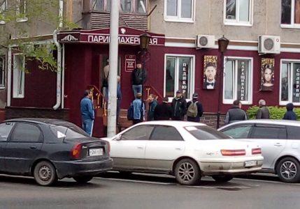Открытие в Омске парикмахерских после месячного перерыва вызвало ажиотаж.