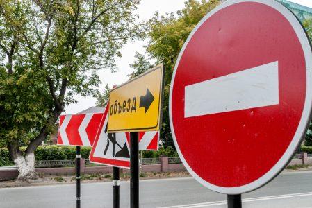 В Омске на 10 дней закроют движение по 4-й Транспортной