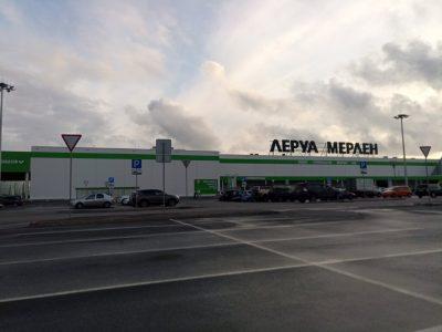 В Омске открылся «Леруа Мерлен» несмотря на запрет администрации