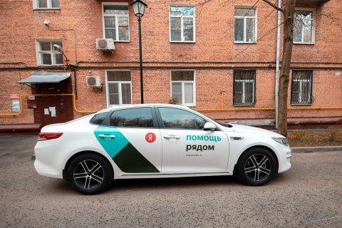 Яндекс и «Омский бекон» бесплатно доставят продукты омичам
