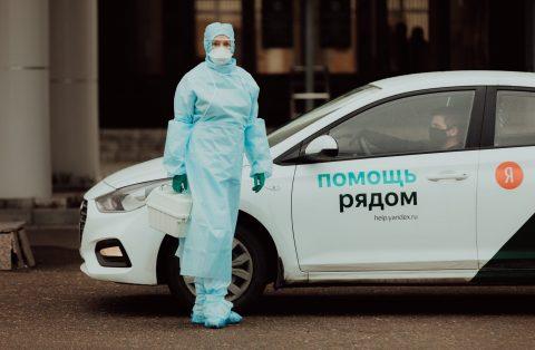 Яндекс помог врачам Омска больше 2 тысяч раз доехать на такси работу и с работы