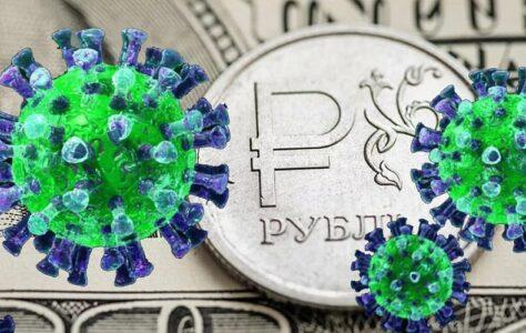 Бюджет Омска из-за коронавируса потерял 400 миллионов и это ещё не предел