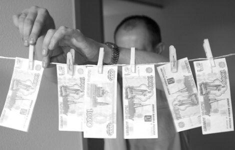 В Омске арестовали банду фальшивомонетчиков